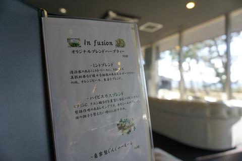 佐渡浦島ロビーラウンジ2