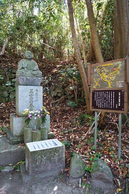 佐渡相川散策マップと無宿人の墓1