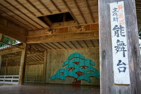 牛尾神社20