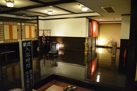 佐渡相川やまき温泉2