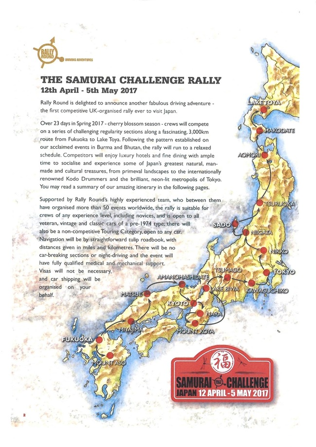 0412SAMURAI_CHALLENGE_2-min