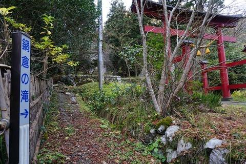 佐渡鍋倉の滝行き方