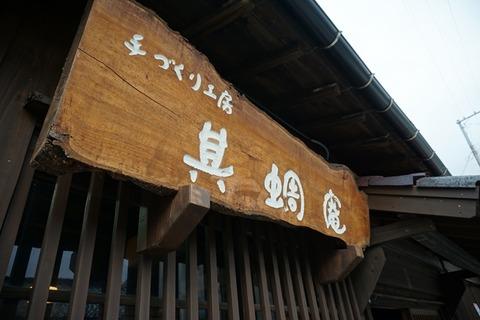 相川ひなまつり5