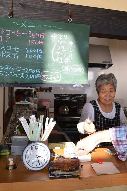佐渡相川京町茶屋7