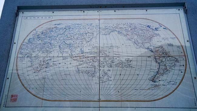 柴田収蔵地図2