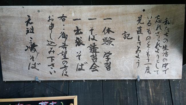 三崎そば1-2