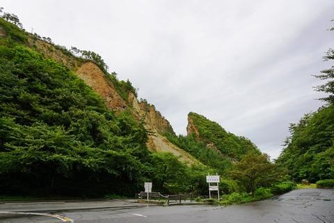 佐渡金山山師探検コース3