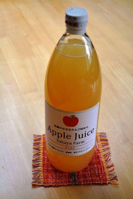 さかや農園りんごジュース