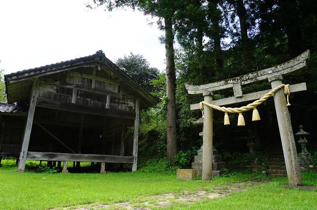 西三川砂金山笹川集落神社