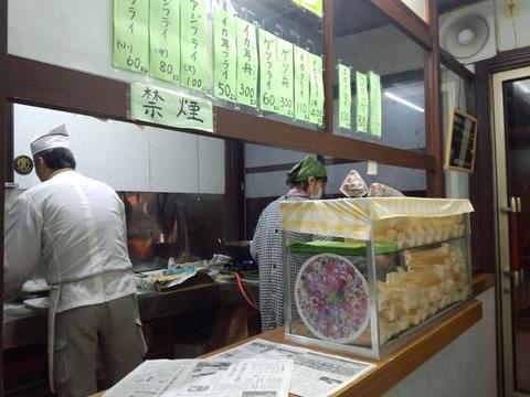 高野コロッケ店4