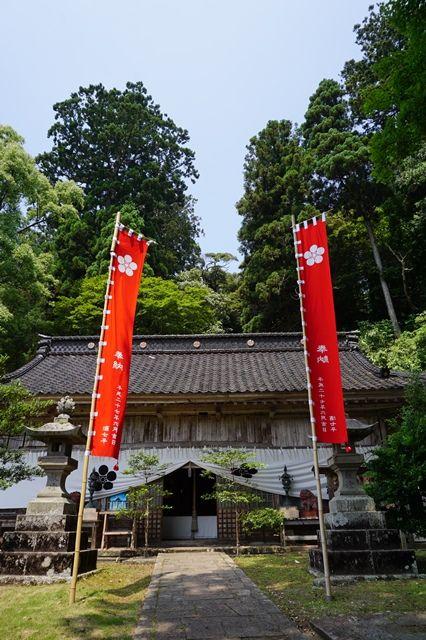 佐渡菅原神社