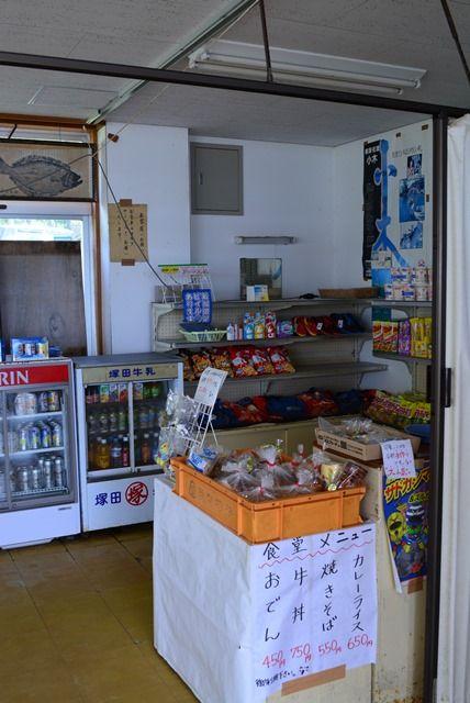 佐渡素浜海水浴場食堂
