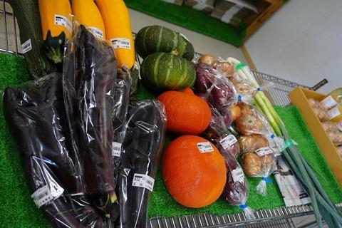 西三川直売センター野菜