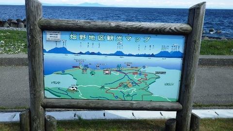 佐渡松ヶ崎港跡観光マップ
