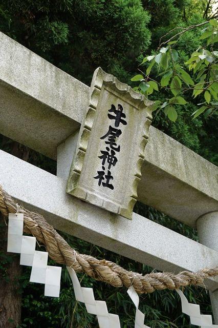牛尾神社6