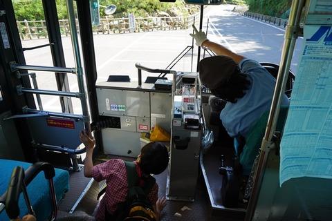 金山ぐるりん相川観光循環バス運転手さん