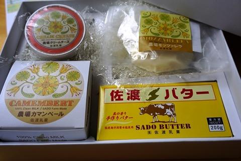 佐渡乳業乳製品1