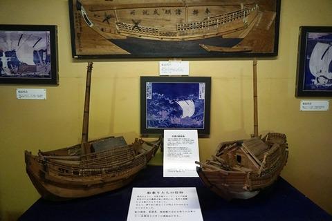 佐渡國小木民俗博物館白山丸12