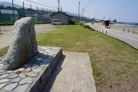 ダコタ着陸記念碑