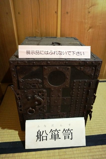 佐渡國小木民俗博物館白山丸3