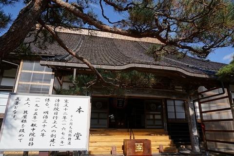 日蓮宗塚原山根本寺19