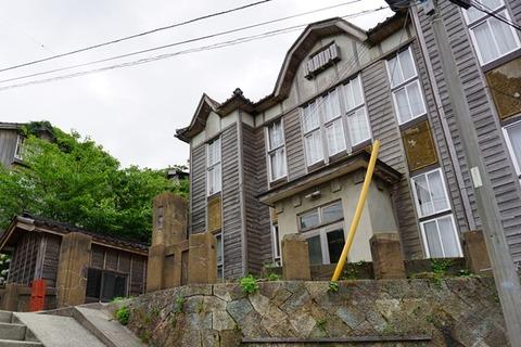 佐渡相川街歩き旧税務署