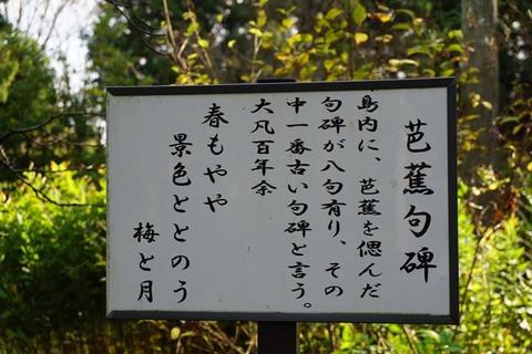 日蓮宗塚原山根本寺31