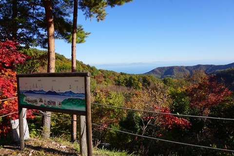 佐渡紅葉山公園8