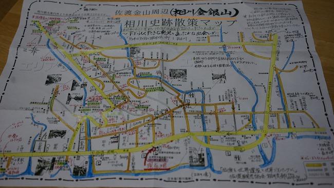 相川史跡MAP