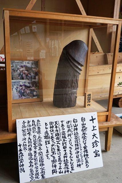 佐渡國小木民俗博物館白山丸9