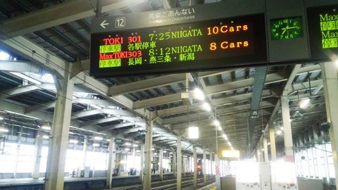 JR越後湯沢駅ホーム
