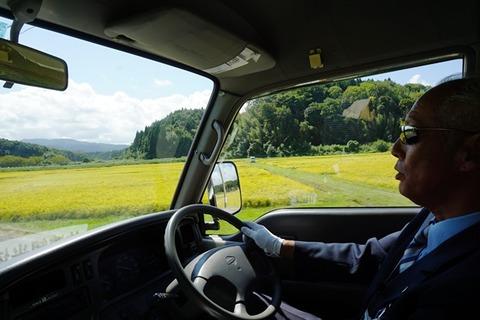佐渡観光タクシー