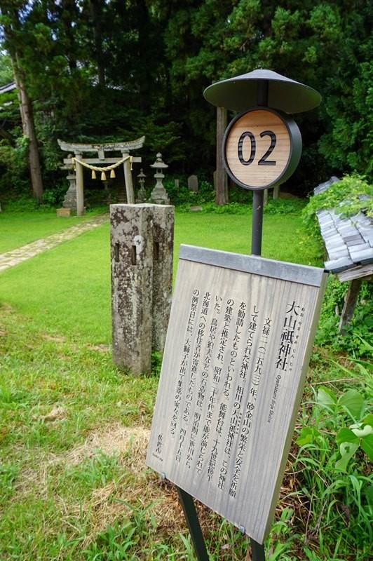 西三川笹川集落5