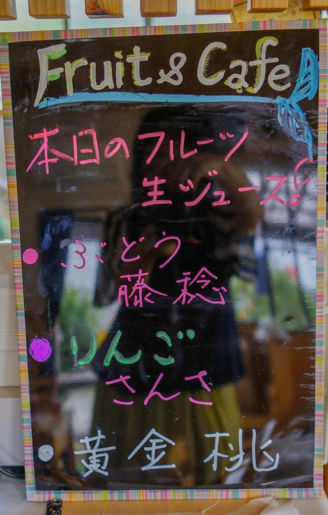 齋藤カフェ1