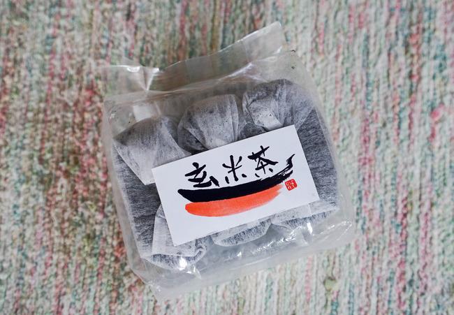 黒焼き玄米茶佐渡柿餅本舗