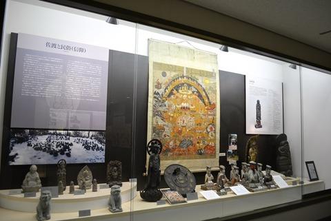 佐渡博物館民族信仰