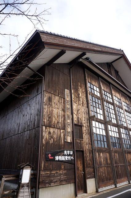 佐渡國小木民俗博物館白山丸
