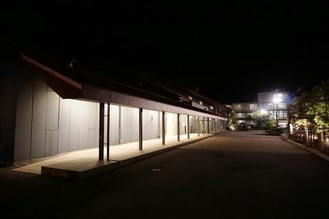 佐渡ホテル浦島