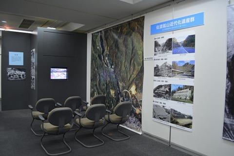 佐渡博物館金山