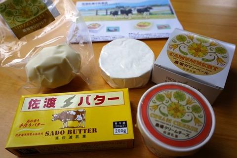佐渡乳業乳製品2
