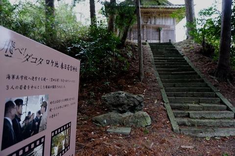 春日若宮神社4