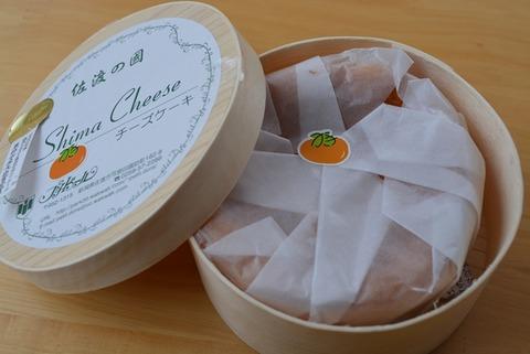 佐渡島チーズケーキ干柿1