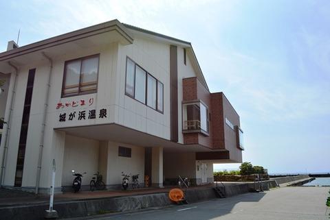 佐渡赤泊城が浜温泉外観
