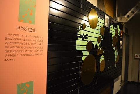 佐渡西三川ゴールドパーク4