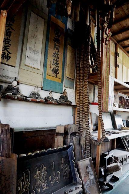佐渡國小木民俗博物館信仰1