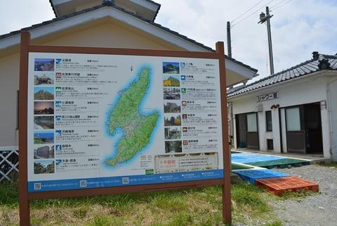 入崎海水浴場4