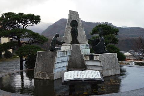 佐渡尖閣荘安寿と厨子王碑