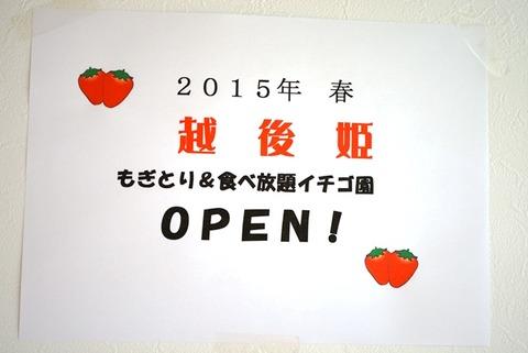斎藤農園さんのカフェ6