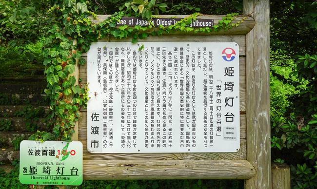 姫崎灯台2