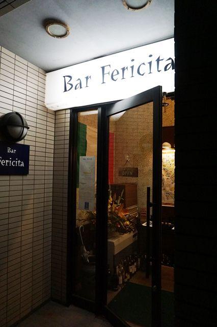 佐渡イタリアンBarFericita(バールフェリチータ)10